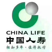 中国人寿保险股份有限公司成都市分公司马家花园营销服务部