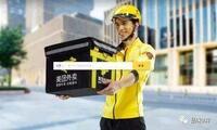 重庆百步快送科技有限公司