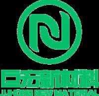 四川巨宏新材料有限责任公司