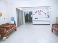北京顺昌盛世医药信息咨询有限公司御圣本草中医诊所