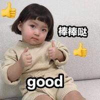 广州市富骉贸易有限公司