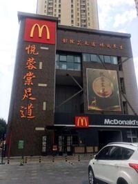 唐宫悦蓉(天津)养生服务有限公司