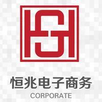 广州市恒兆电子商务有限公司