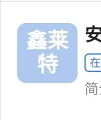 连云港鑫莱特电子科技有限公司