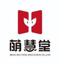 开封萌慧堂教育咨询有限公司