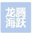 北京龙腾海跃影视传媒有限公司
