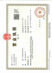 广东宏德科技物业有限公司