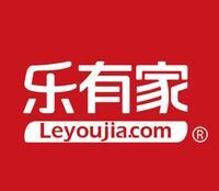 广州市乐有家房产经纪有限公司