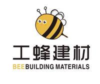 广州市工蜂信息科技有限公司