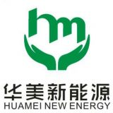 合山市华美新能源科技有限公司