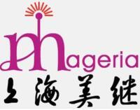 上海美继服饰有限公司