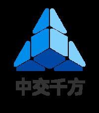 中交千方信息科技(苏州)有限公司