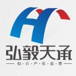 绵阳弘毅融创知识产权运营服务有限公司