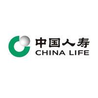 中国人寿保险股份有限公司成都分公司滨江营销服务部