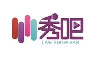 广州秀吧文化传媒有限公司