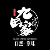 回民区赵佳荣九田家餐饮店