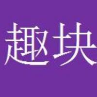杭州趣块网络科技有限公司
