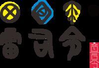 四川雷司令食品有限公司
