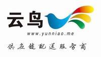 青島景帆國際物流有限公司