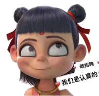 山东京安顺保安服务有限公司