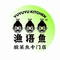 深圳市渔语鱼库餐饮管理有限公司红山6979店