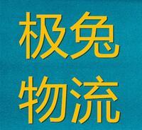 扬州优信人力资源有限公司