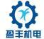 西安盈丰机电工程有限公司
