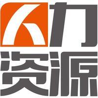 深圳市载誉远程企业管理有限公司