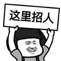 重庆九朔科技有限公司
