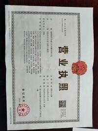 成都鼎艺合盛文化传媒有限公司