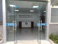 重庆力普电子材料有限公司