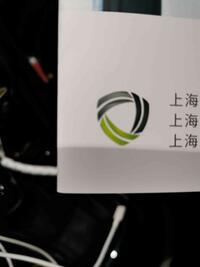 上海云语企业管理有限公司
