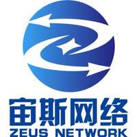 重庆宙斯网络科技有限公司