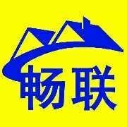 青海畅联房地产营销策划有限公司