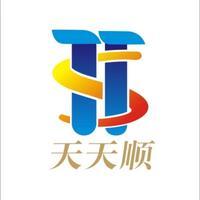 深圳市天天顺汽车租赁有限公司
