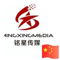 汪清縣銘星網絡工作室