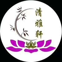 合肥市蜀山区沐妆养生馆