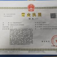 北京一号物业管理有限公司