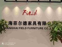 上海菲尔德家具有限公司