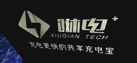 四川首赫光華科技有限公司