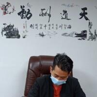 东莞市打工一家企业管理有限公司