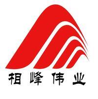北京相峰伟业汽车配件有限公司