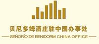 广州市思酒人国际贸易有限公司