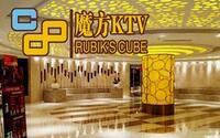东莞市魔方餐饮娱乐有限公司石龙分公司