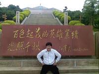 上海尚尚健康管理有限公司