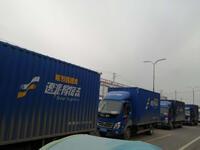 陕西速派得信息科技有限公司