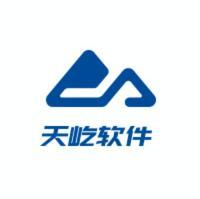 广州天屹软件科技有限公司