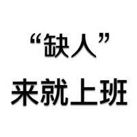 杭州星烁酒店管理有限公司