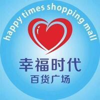 武汉幸福时代百货广场万博体育手机登录官网欢迎你