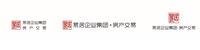 杭州易居房地产服务有限公司